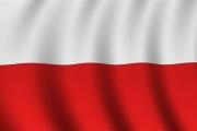 هیات لهستان 16 اسفند به اتاق ایران میآید